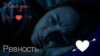 Игорь и Вика +(Катя и Лера)  💔 Ревность ❣️