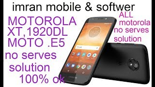 All Motorola No Service Solutiion Fix Without PC - GSM ZONE