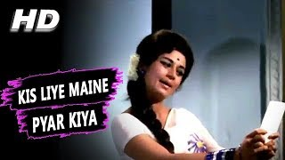 Kis Liye Maine Pyar Kiya | Lata Mangeshkar | The Train 1970 Songs | Nanda
