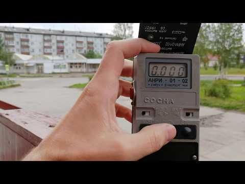 Измерение радиационного фона в городе Онега на 6:00 10.08.2019