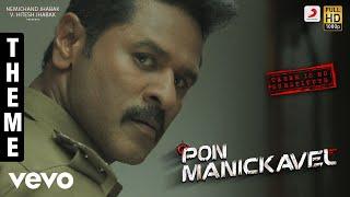 Pon Manickavel Theme | Prabhu Deva, Nivetha Pethuraj | D. Imman