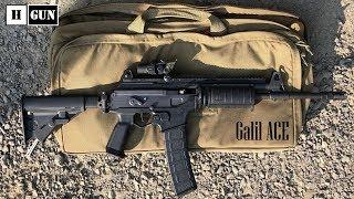 Khám phá súng trường tiến công Galil ACE- H Gun