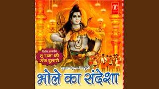 Chal Re Kaanwadiya