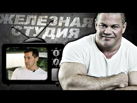 интервью с Александром Назаренко, часть 2 ЖЕЛЕЗНАЯ СТУДИЯ #17
