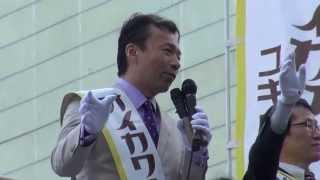 オイカワ ユキヒサ候補(神奈川選挙区)「自虐史観を払拭しよう!」 街頭演説7月6日 参院選2013