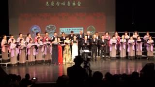Gambar cover melody choir I love you China
