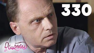 Ранетки 6 Сезон 70 Серия