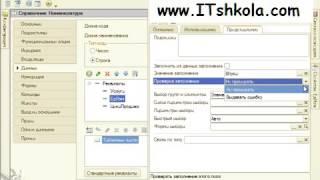 Чистов Разработка в 1С-Ч44 Курс html онлайн Онлайн Курсы веб программирования Курсы бухгалтера Курс