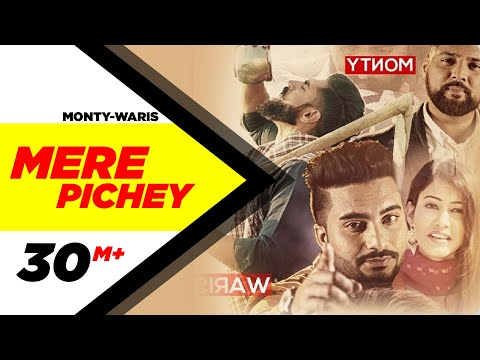 Thumbnail: Mere Piche (Full Video) | Monty & Waris | Latest Punjabi Song 2016 | Speed Records