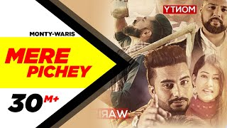 Mere Piche Full Video  Monty & Waris  Latest Punjabi Song 2016  Speed Records