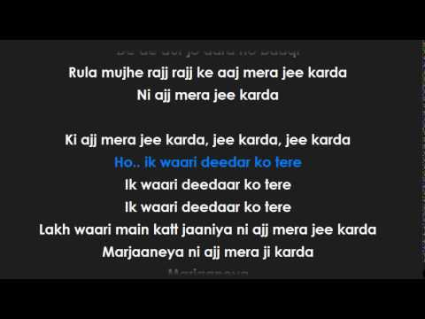 Jee Karda | Badlapur | Lyrics