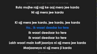Jee Karda | Badlapur | Lyrics