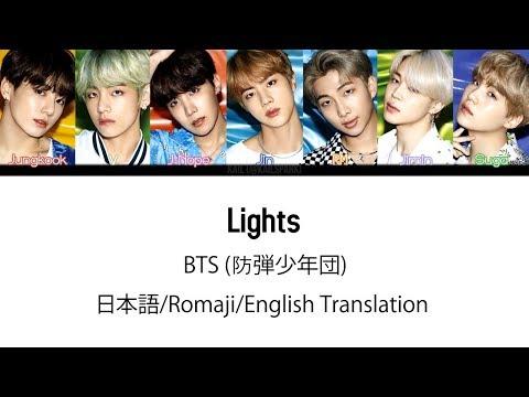 (日本語字幕) BTS (防弾少年団) 'Lights' (Color coded Lyrics Kan/Rom/Eng)