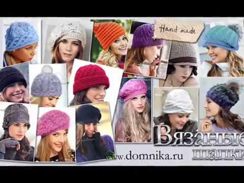 Вязание женской шапки спицами. Узор листики. Видео урок. - YouTube