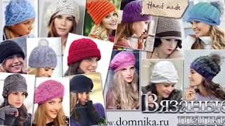 видео Вязаная шапка на зиму