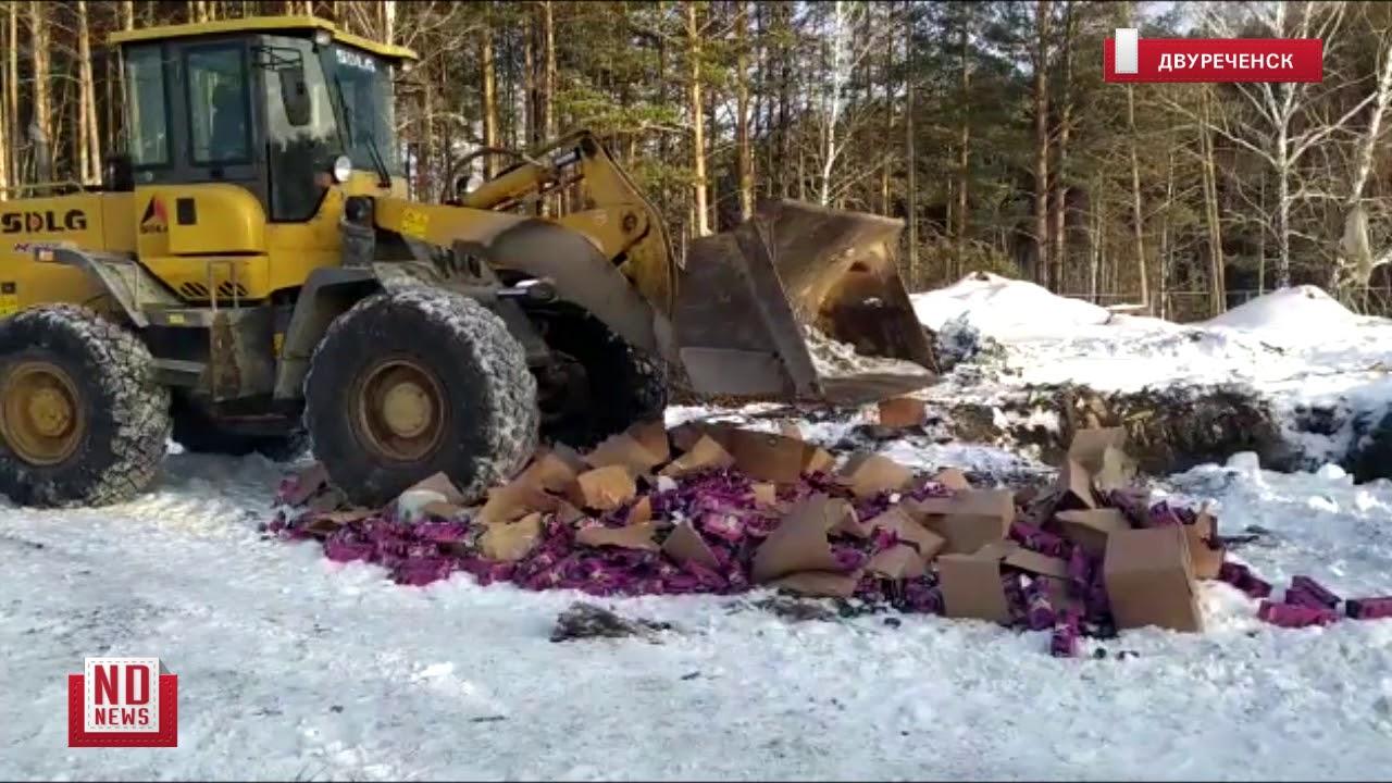 10 000 упаковок снюса закопали под Екатеринбургом