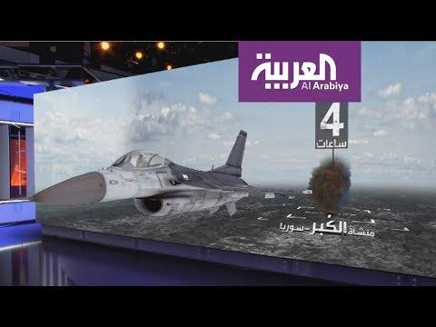 بعد أحد عشر عاما تعلن إسرائيل عن تدميرها لمفاعل نووي في سوري  - نشر قبل 2 ساعة