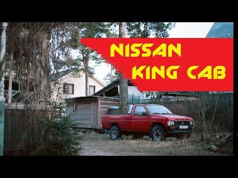 Nissan KingCab L Редкий Citroen CX L Кот и дом в русском стиле L