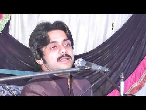 Basit Naeem Arhy Wal Ni Dadha Shadi Program  New Song 2017