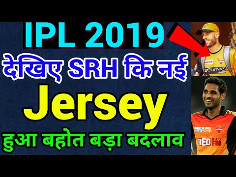 IPL 2019: SRH New Jersey IPL 2019, Big Change In SRH Jersey.