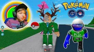 Roblox pokemon go 2, # Er zijn bijna geen Pokemons