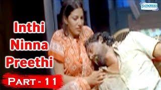 Krishna Romantic Movies - Inthi ninna preethi - Part 11 of 13 - Kannada Movie