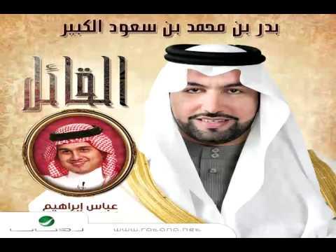 Abbas Ibrahim … Matahin Elkhail | عباس ابراهيم …  مطاحن الخيل