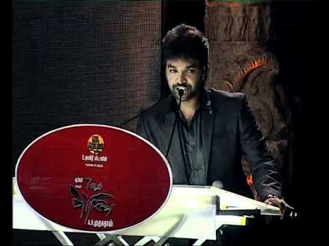 7 Aum Arivu - Audio Launch Teaser