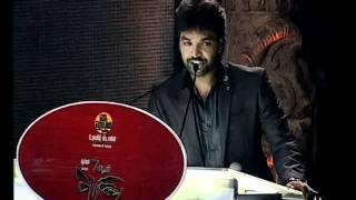 7 Aum Arivu - Audio Launch Teaser