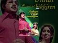 Azhage Unnai Aarathikkiren (1979) - Vijay Kumar - Latha