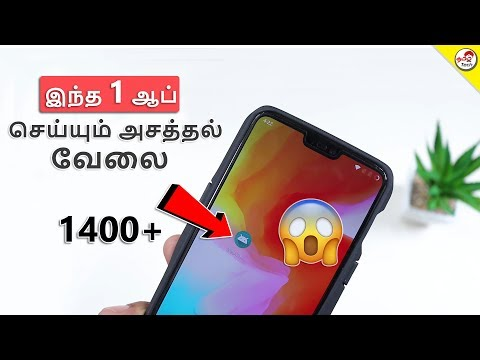 Install 1 App & Play 1400+ Games FREE | Tamil Tech Super App