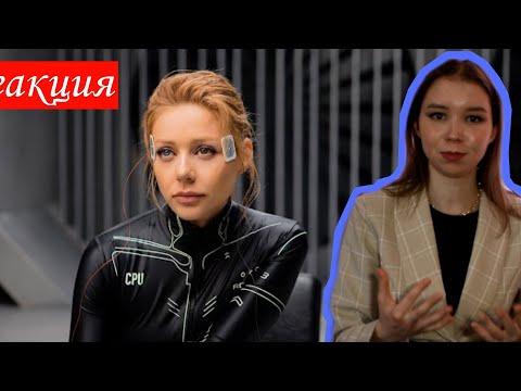 Тина Кароль - Скандал | РЕАКЦИЯ