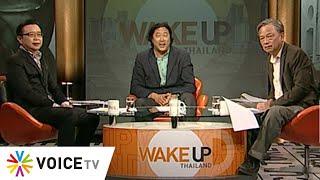 #WakeUpThailand ประจำวันที่ 6 เมษายน 2564