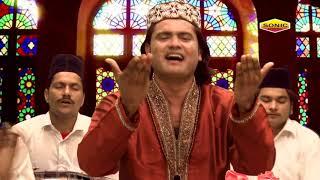 Sab Mohammad Pe Chhod De    Arshad Wahid Qawwal    Sonic Islamic