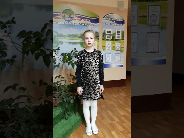Изображение предпросмотра прочтения – ЕкатеринаТабоченкова читает произведение «Дым» Ф.И.Тютчева