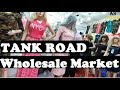 Tank Road Wholesale Market | Branded Jeans & Shirts In Cheap Price