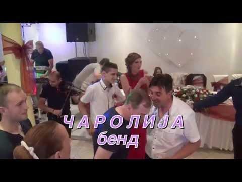 Momchilo & Sanja - Svadba Vladimirci 31.5.2015 - 3 Deo
