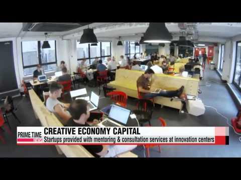 Spreading startup move across Korea: Innovation center opens in Seoul   민간 창업 붐을