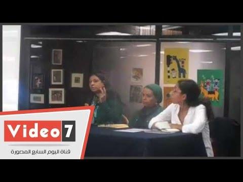 اليوم السابع : بالفيديو..باحثة بمؤتمر الثقافية الجنسية : نصف الفتيات بسن الـ 13 يصابون بصدمة من