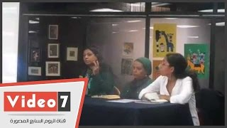 """بالفيديو..باحثة بمؤتمر الثقافية الجنسية : نصف الفتيات بسن الـ 13 يصابون بصدمة من """"الدورة الشهرية"""""""