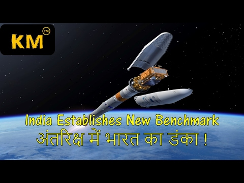 ISRO's 104 satellites separation in Space India's World Record