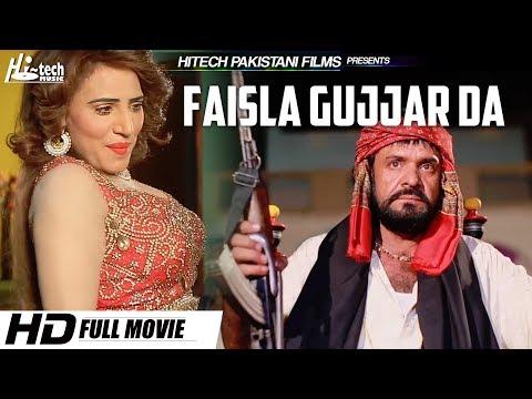 FAISLA GUJJAR DA (2019 New Full Pakistani Film) - Hi-Tech Pakistani Films