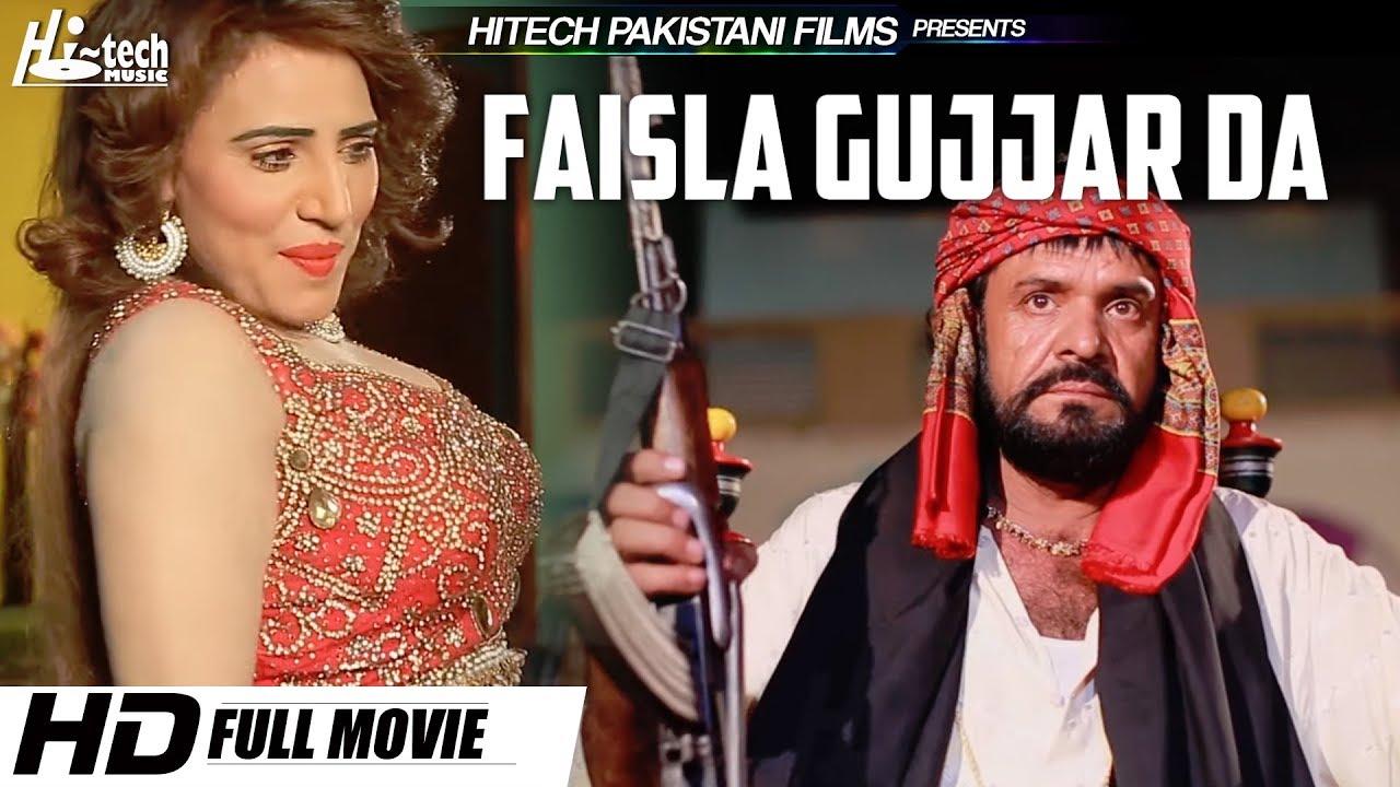 Download FAISLA GUJJAR DA (2019 New Full Pakistani Film) - Hi-Tech Pakistani Films