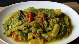 Chechinga Posto Recipe  | Chechinga Recipe| Bangla Shobji Recipe with Josna