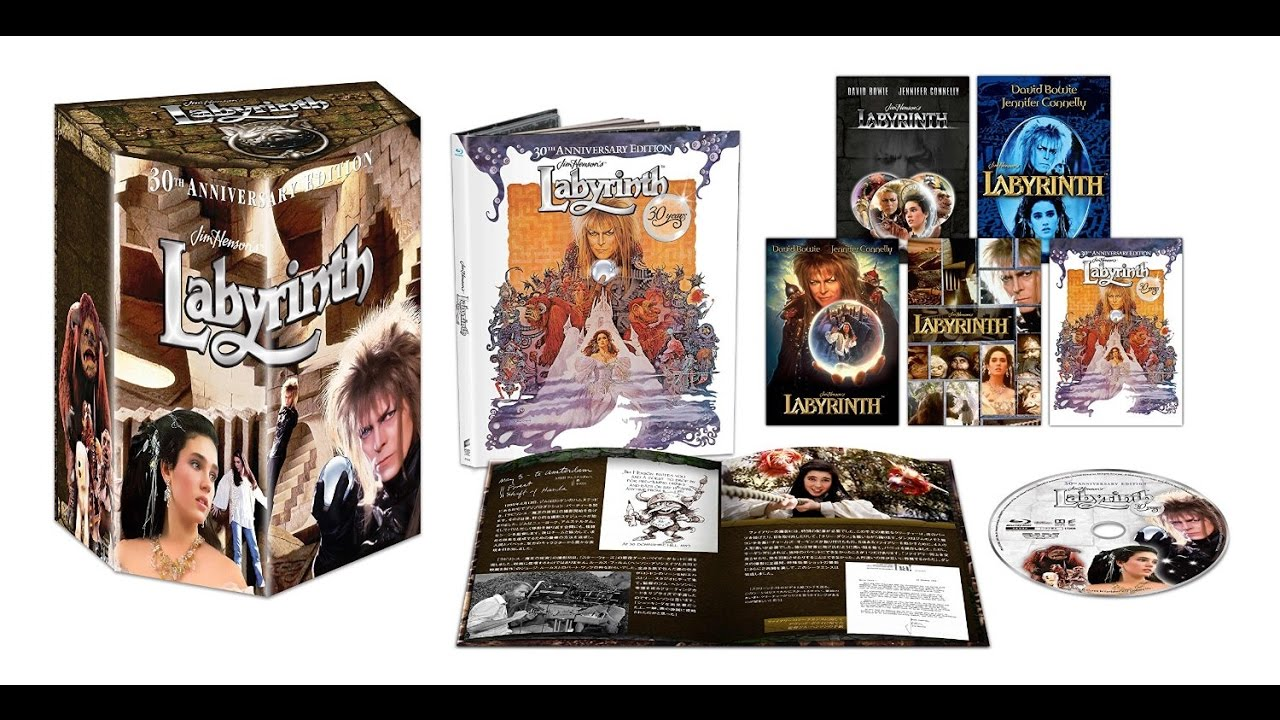 Labyrinth: 30th anniversary gift set - Unboxing 10-8-16 - YouTube