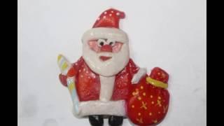 Как слепить Деда Мороза из соленого теста своими руками.