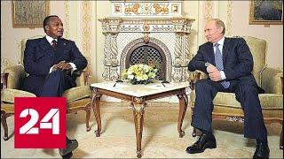 Смотреть видео Путин заявил о возможном проведении саммита Россия - Африка // Москва. Кремль. Путин. От 26.05.19 онлайн