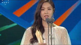 Seo Ji Hye Wons Bazaar Fashion Icon Award (Crash Landing On You)|56th Beaksang Arts Awards