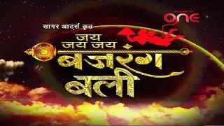 lord vishnu save the jamant ji in jay jay jay baraingbali HD