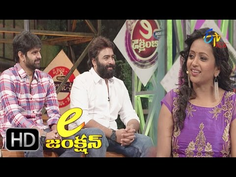 E Junction | 26th December 2016 | Suma | Viva Harsha | Nara Rohit  | Full Episode 7 | ETV Plus